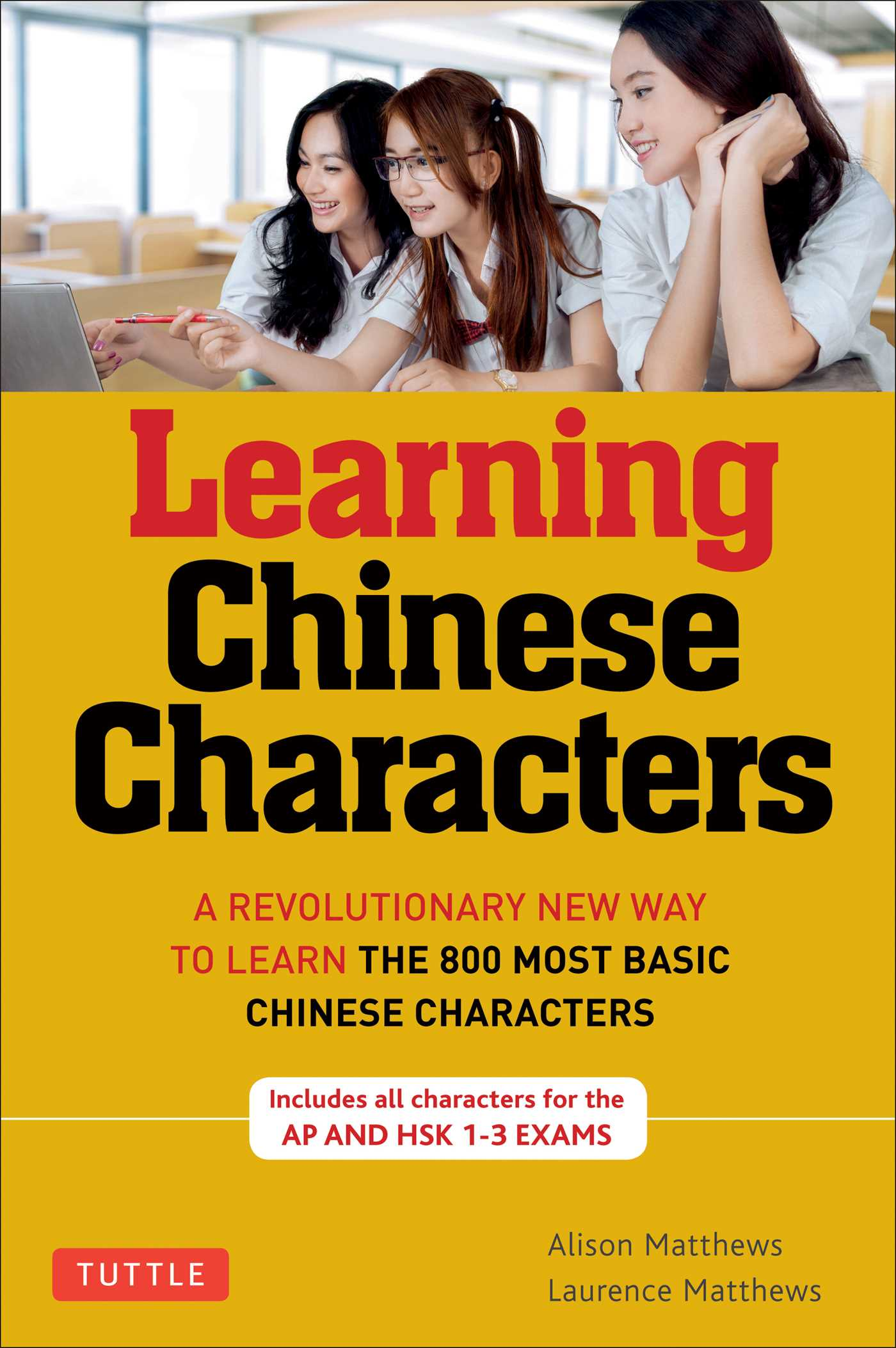 Tuttle learning chinese characters 9780804838160 hr