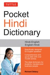Tuttle Pocket Hindi Dictionary