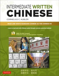 Intermediate Written Chinese