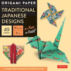 Origami Paper - Traditional Japanese Designs - Large 8 1/4""
