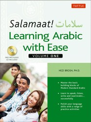 Salamaat! Learning Arabic with Ease