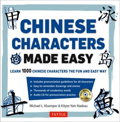 Chinese Characters Made Easy