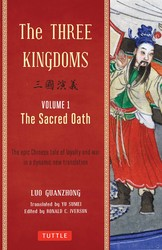 The Three Kingdoms, Volume 1: The Sacred Oath