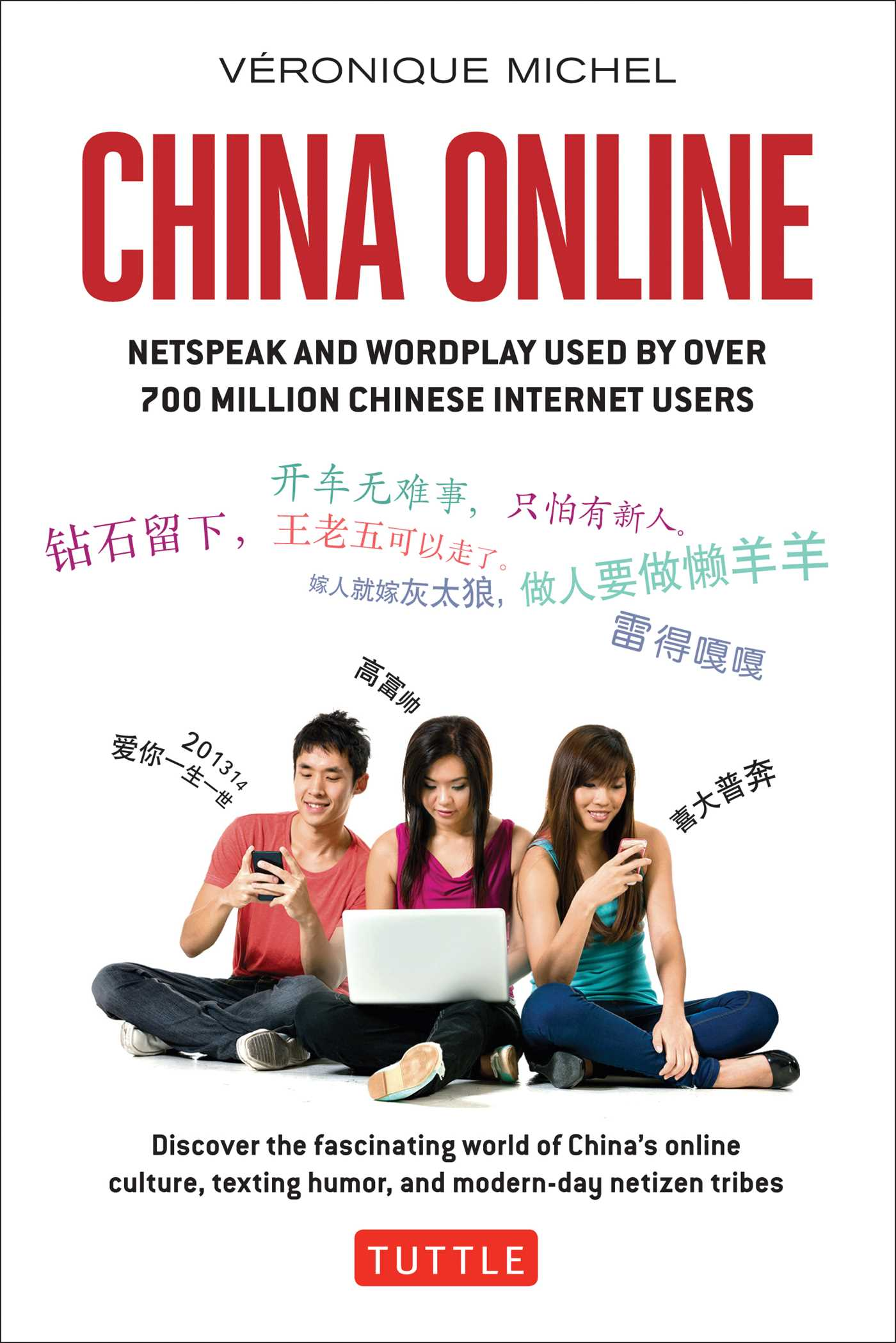 China online 9780804844369 hr