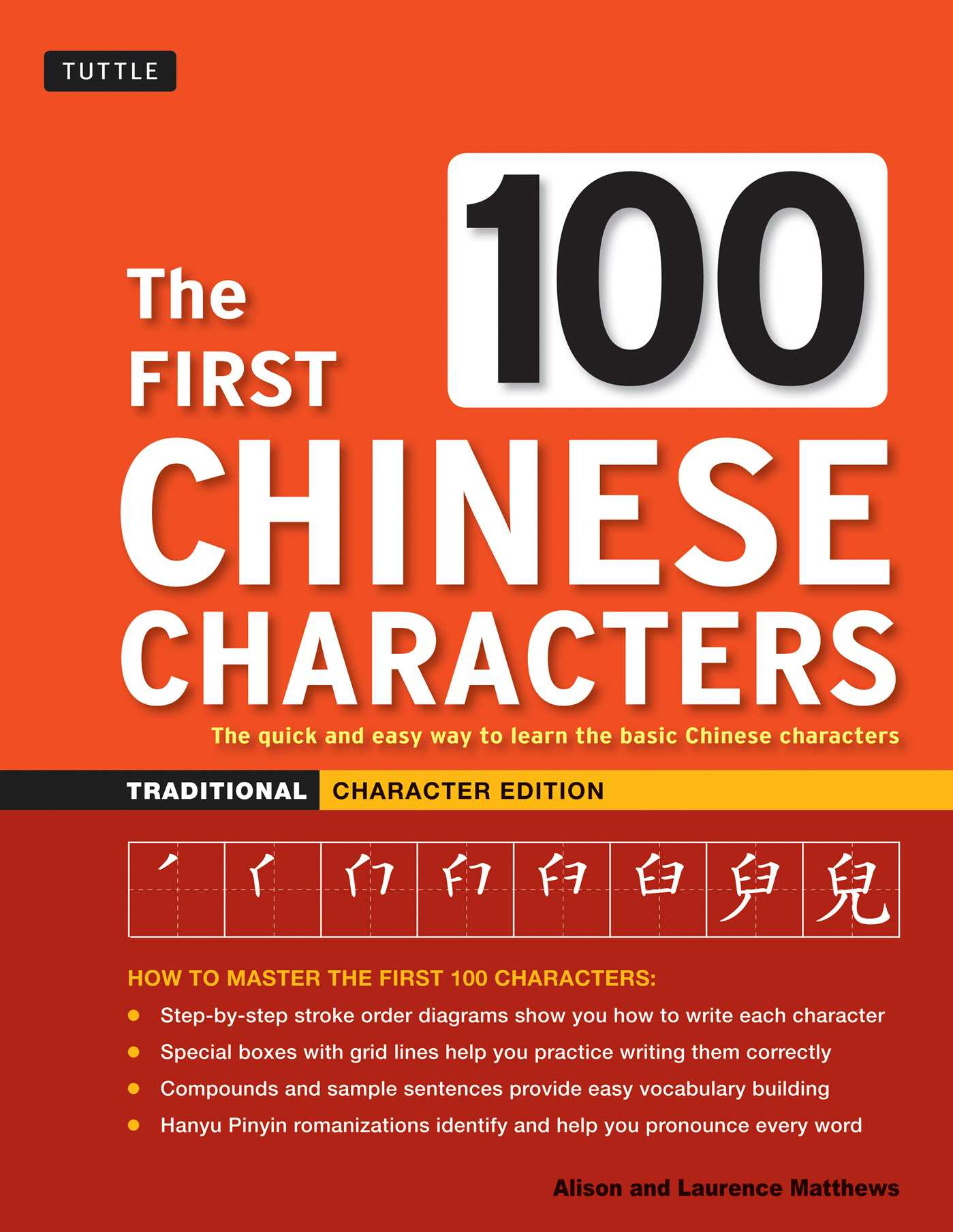 The first 100 chinese characters traditional character edition 9780804844925 hr