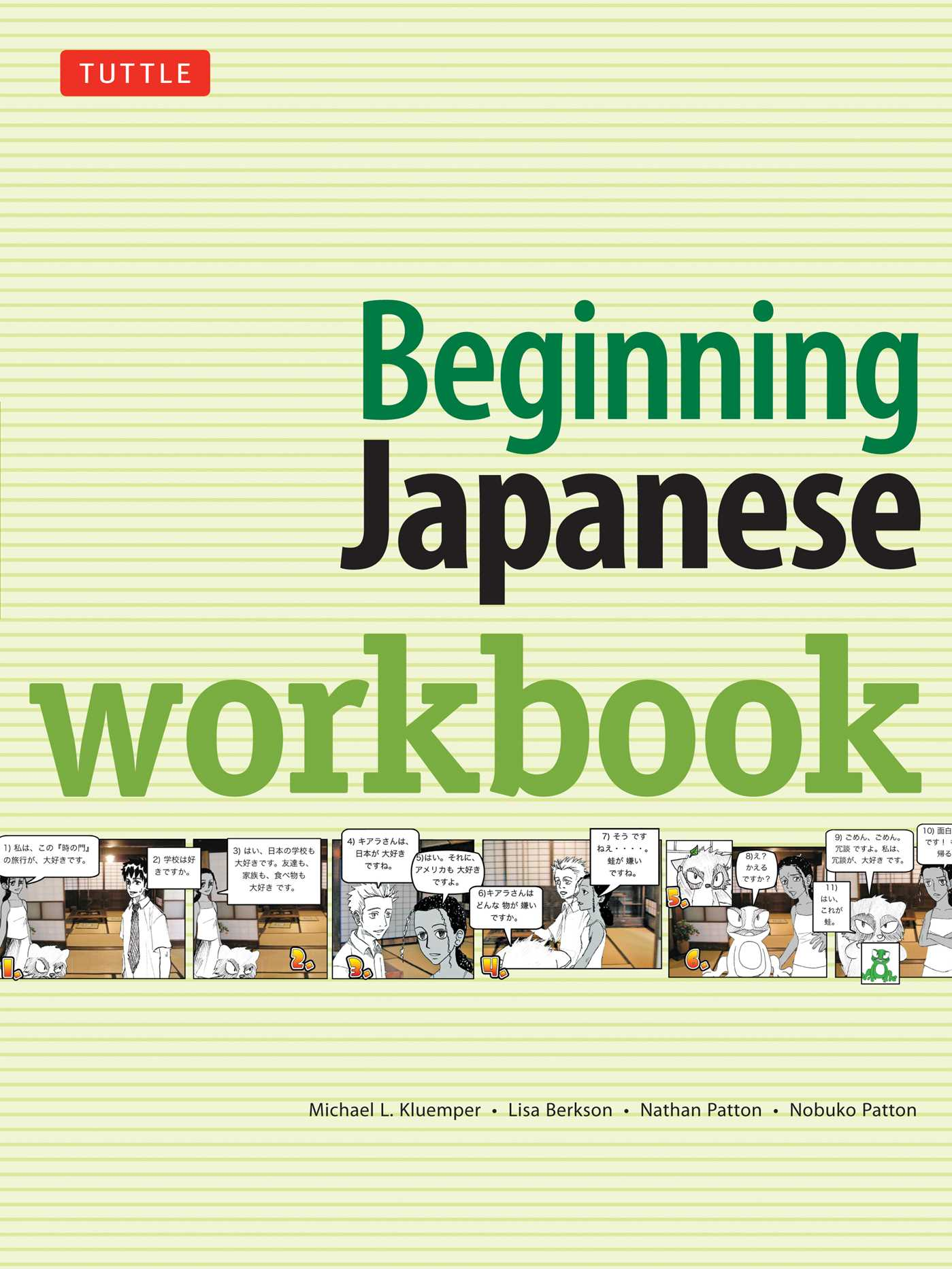 Beginning japanese workbook 9780804845588 hr