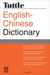 Tuttle English-Chinese Dictionary