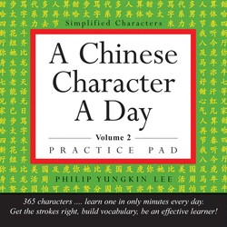 A Chinese Character a Day Practice Pad Volume 2