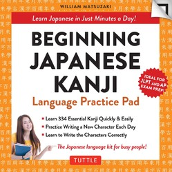 Beginning Japanese Kanji Language Practice Pad