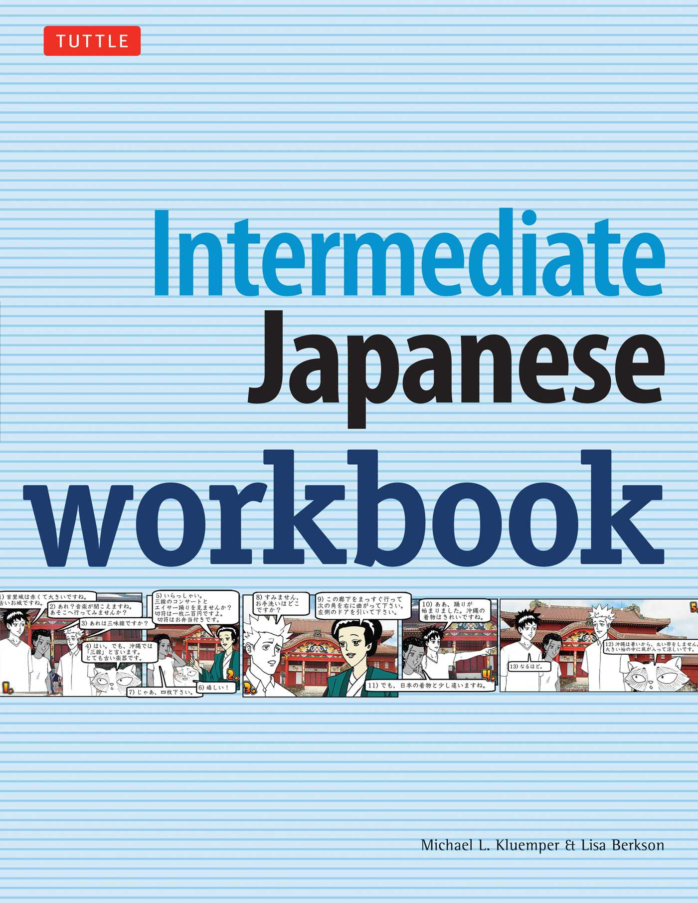 Intermediate-japanese-workbook-9780804846974_hr