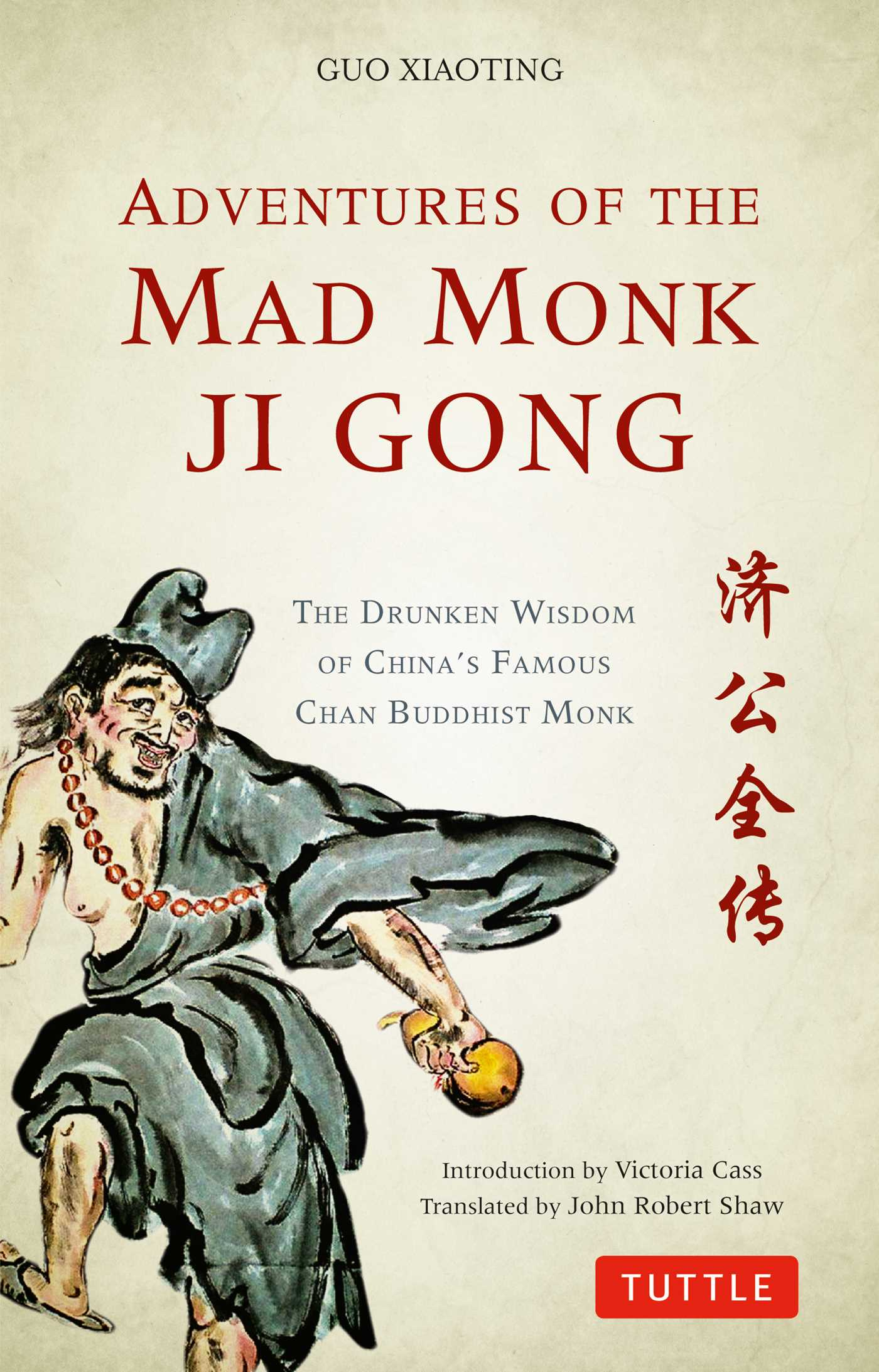 Adventures of the mad monk ji gong 9780804849142 hr