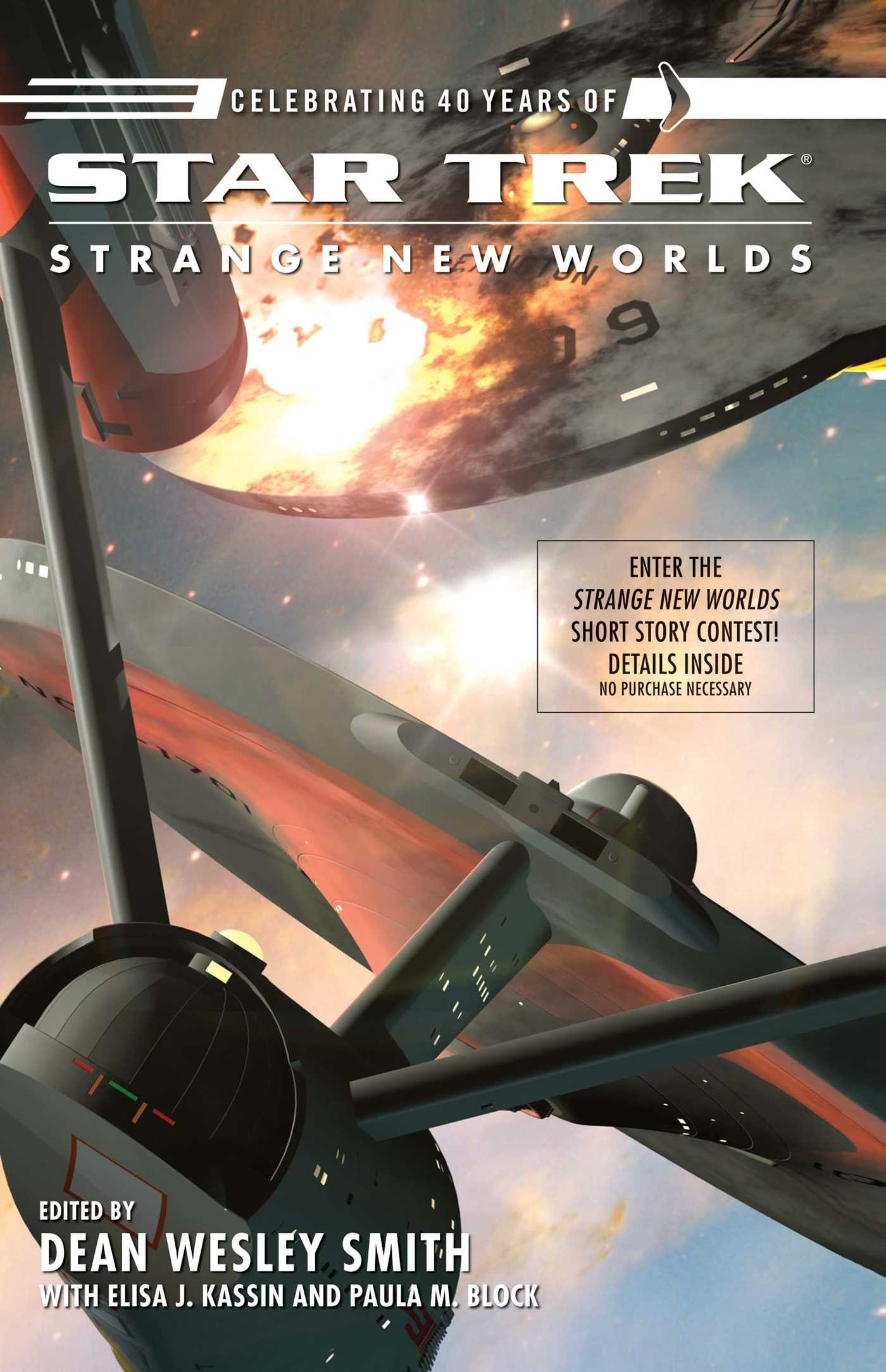 Star trek strange new worlds ix 9781416520481 hr
