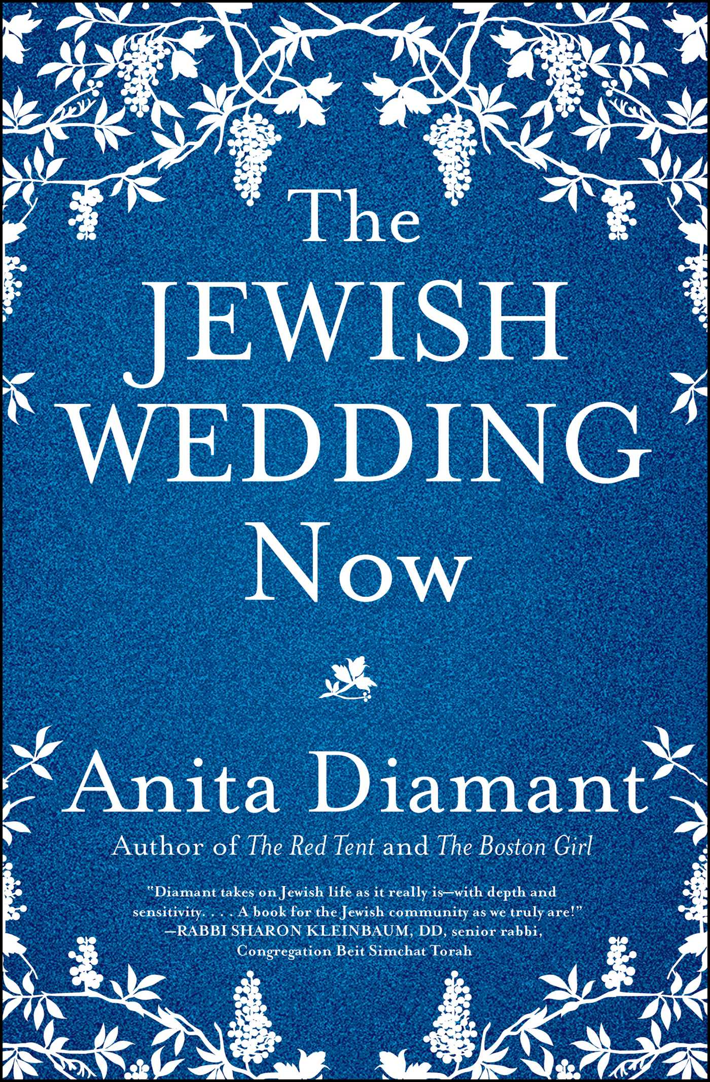 The jewish wedding now 9781416576549 hr