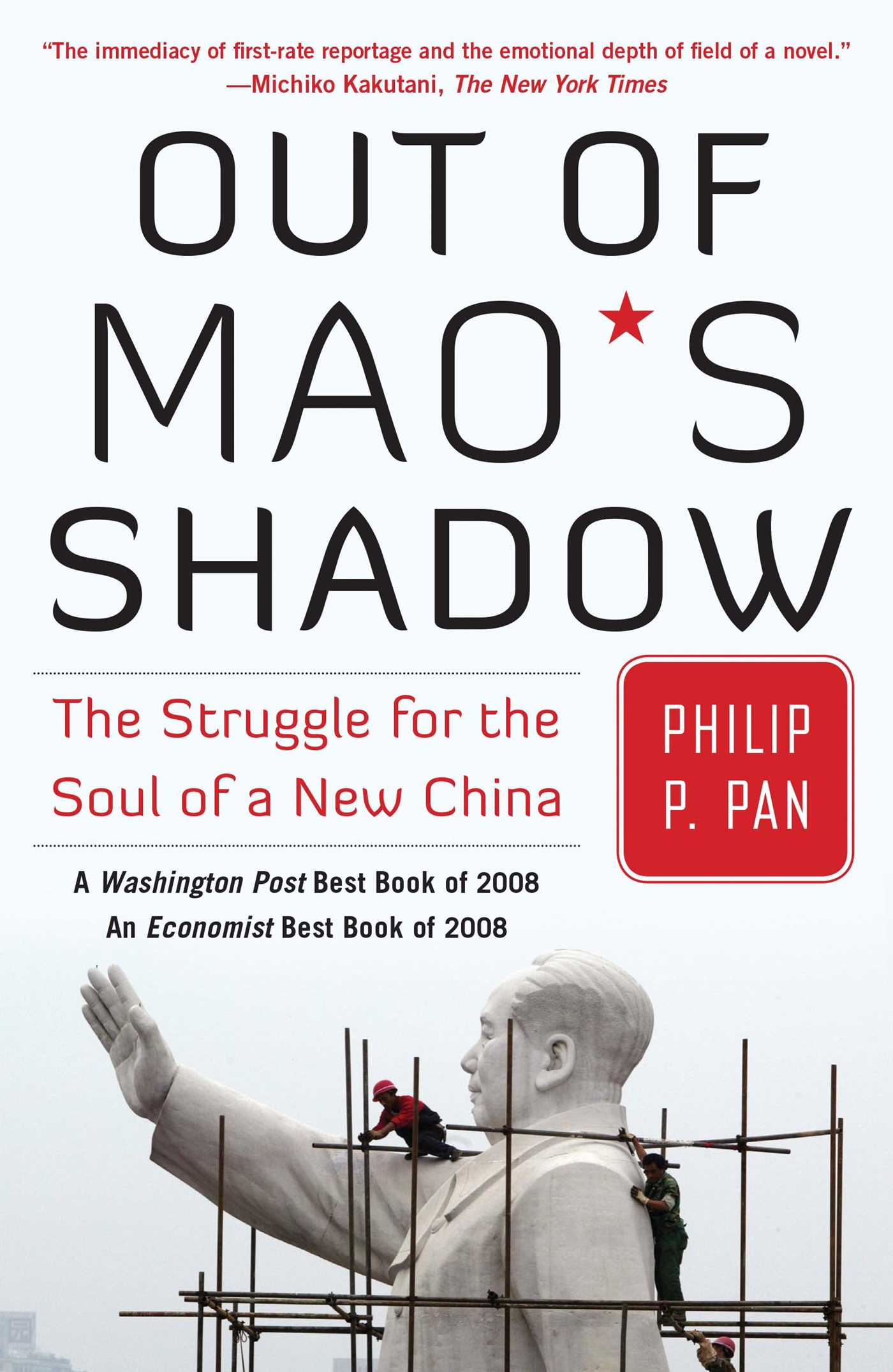 out of maos shadow essay Is this the perfect essay for you save time and order comparing lu xun's novels and philip p pans's out of mao's shadow essay editing for only $139 per page.