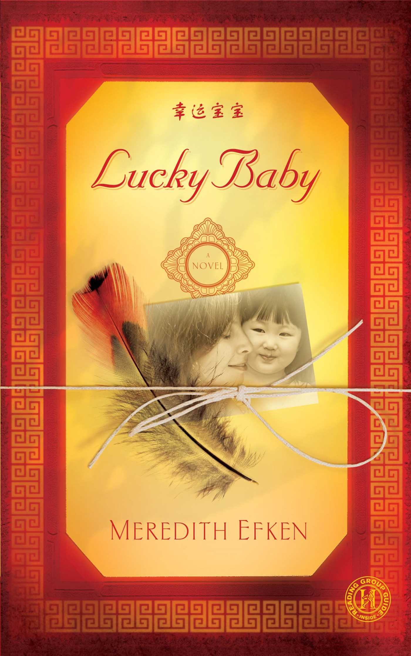 Lucky baby 9781416595502 hr