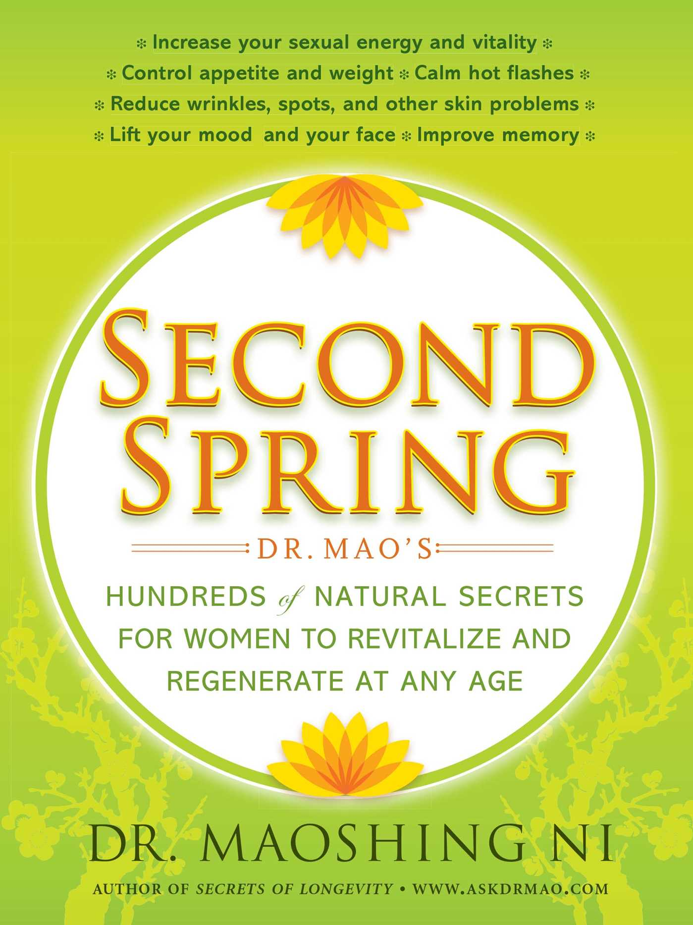 Second-spring-9781416599357_hr