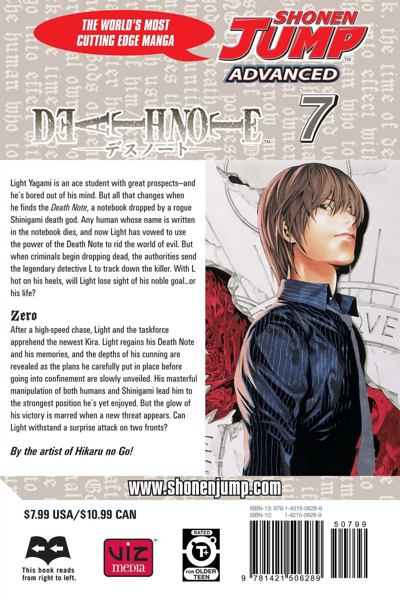 Death-note-vol-7-9781421506289_hr-back