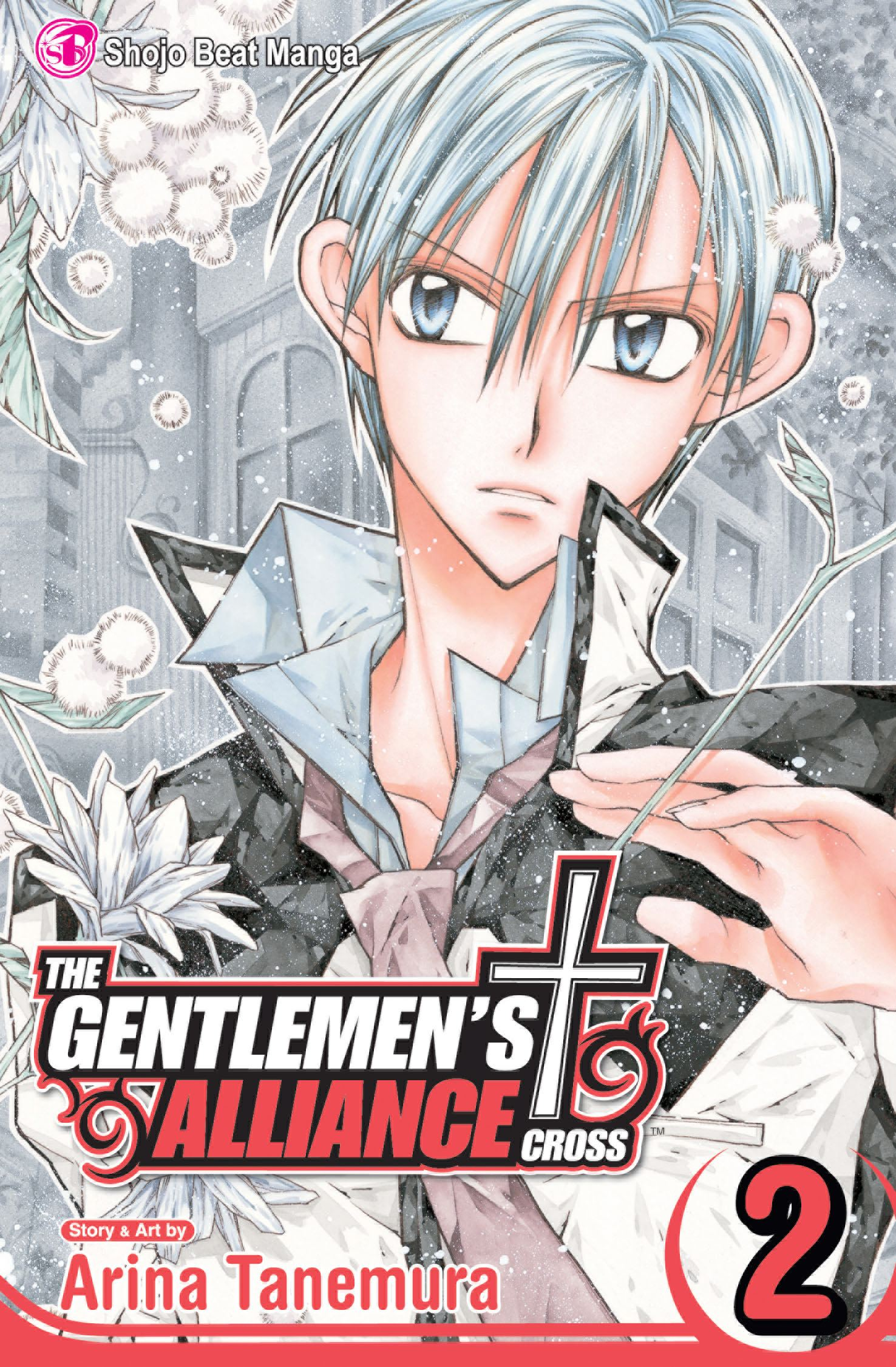 The-gentlemens-alliance--vol-2-9781421511849_hr