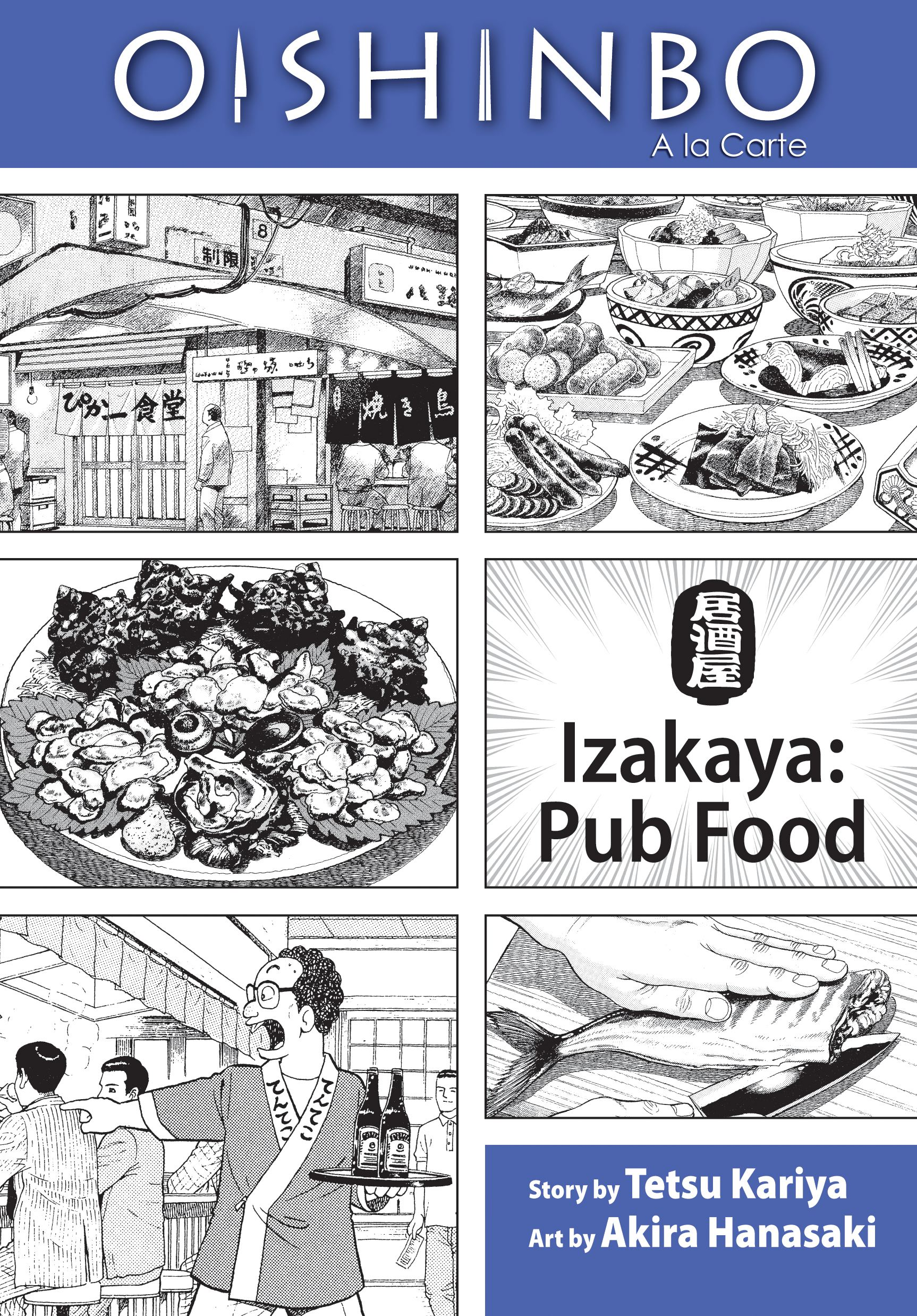 Oishinbo-izakaya-pub-food-9781421521459_hr