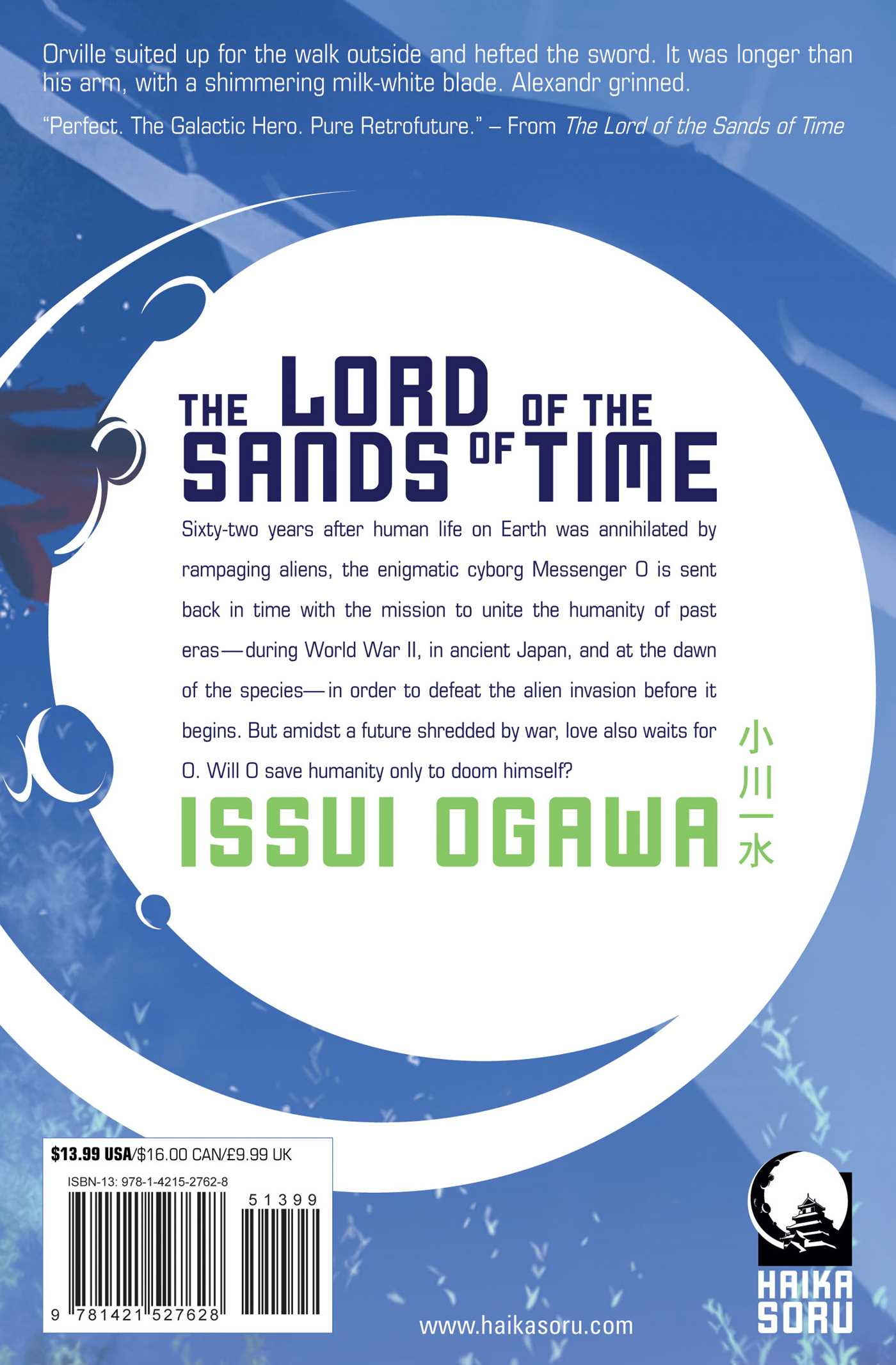 The lord of the sands of time novel 9781421527628 hr back