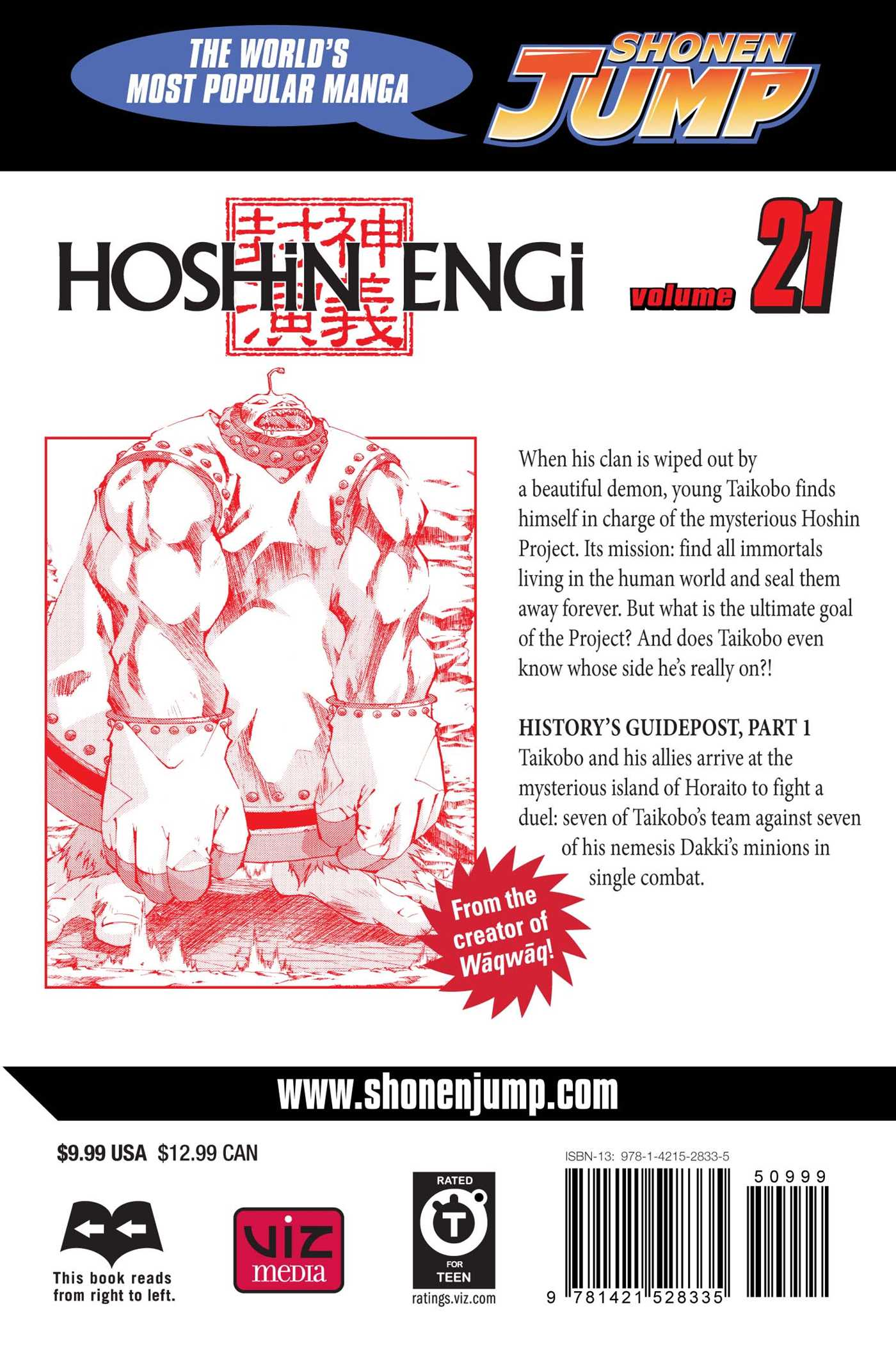 Hoshin-engi-vol-21-9781421528335_hr-back