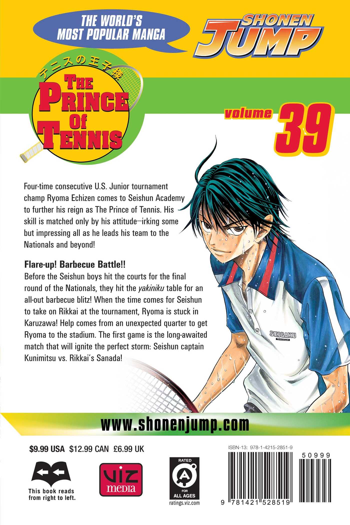 The-prince-of-tennis-vol-39-9781421528519_hr-back
