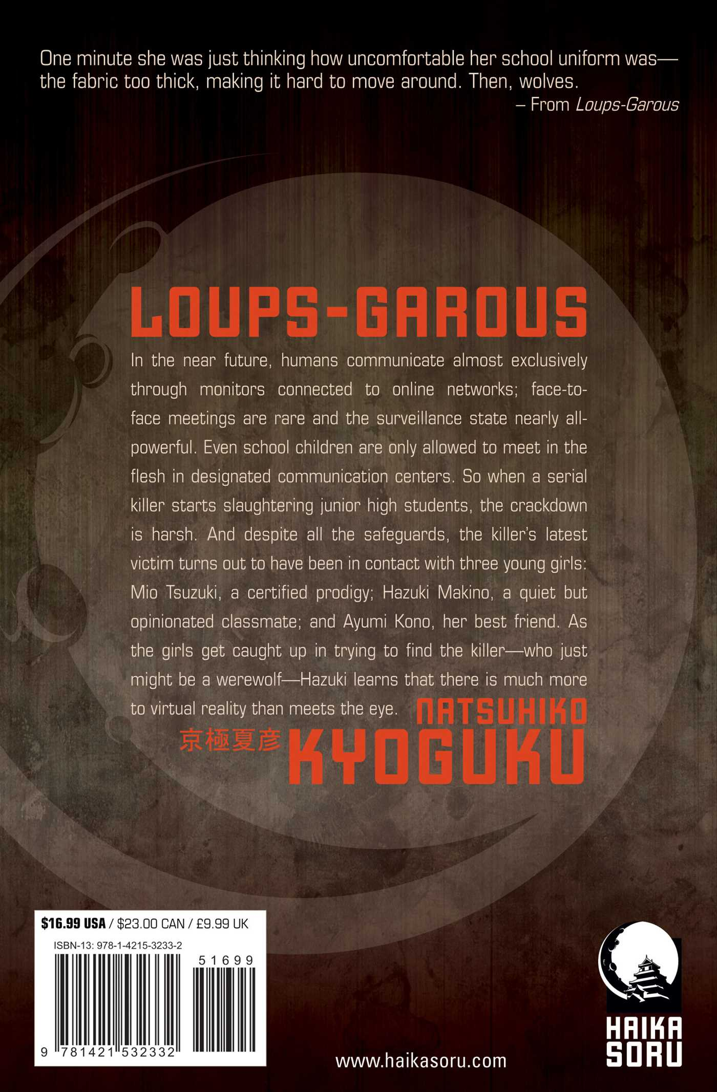 Loups-garous-novel-9781421532332_hr-back