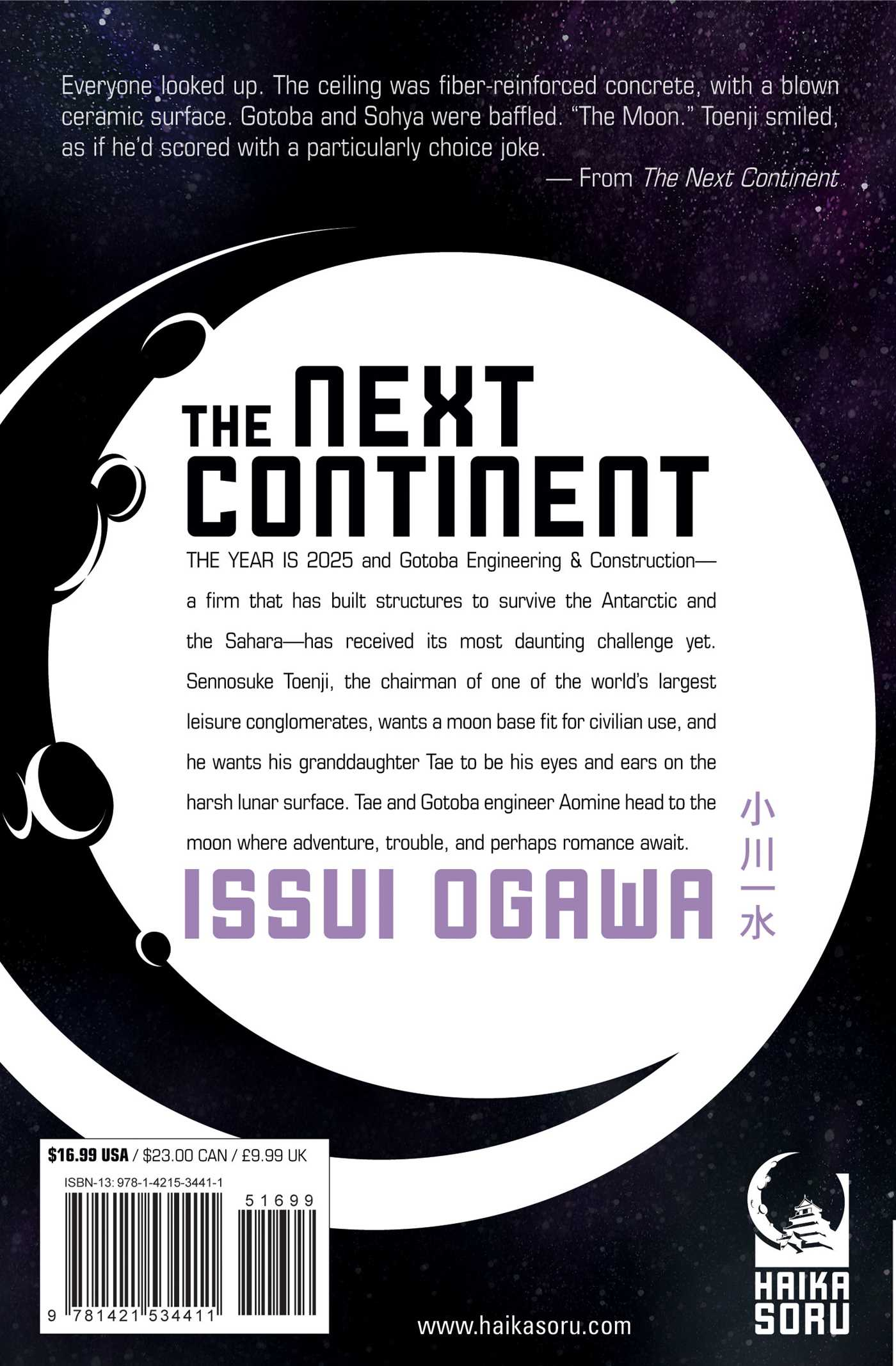 The-next-continent-novel-9781421534411_hr-back