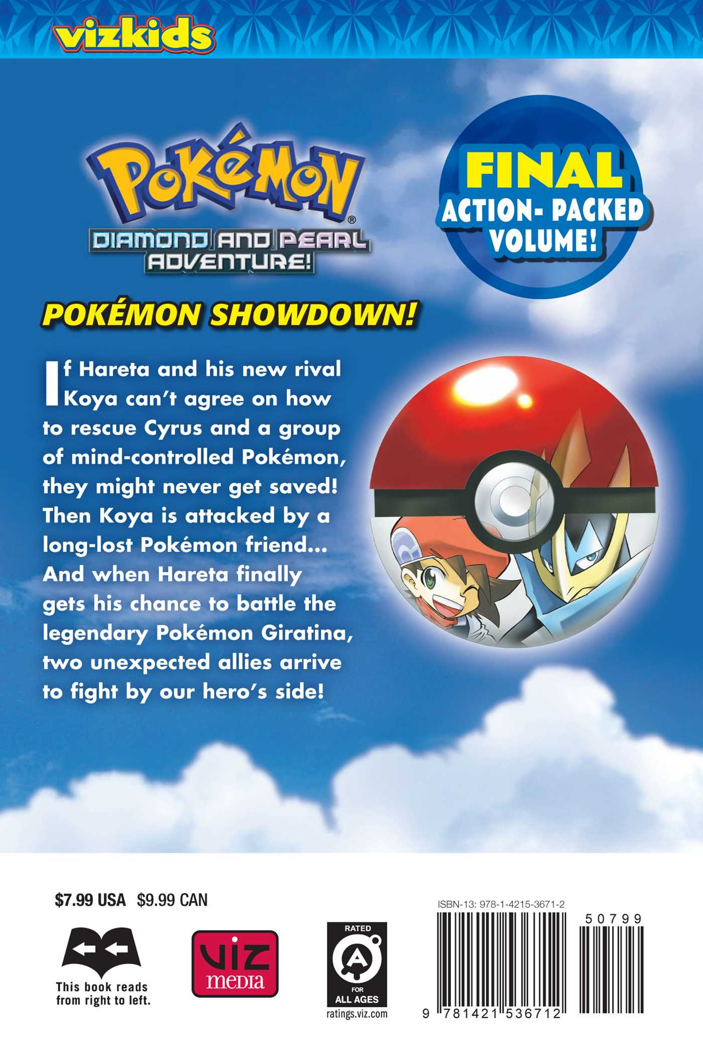 Pokemon-diamond-and-pearl-adventure-vol-8-9781421536712_hr-back
