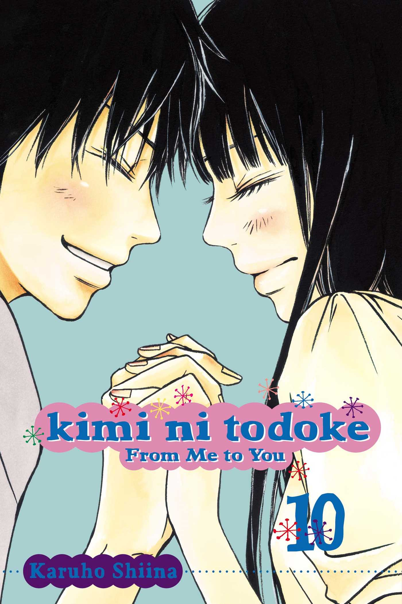 Kimi ni todoke from me to you vol 10 9781421538228 hr