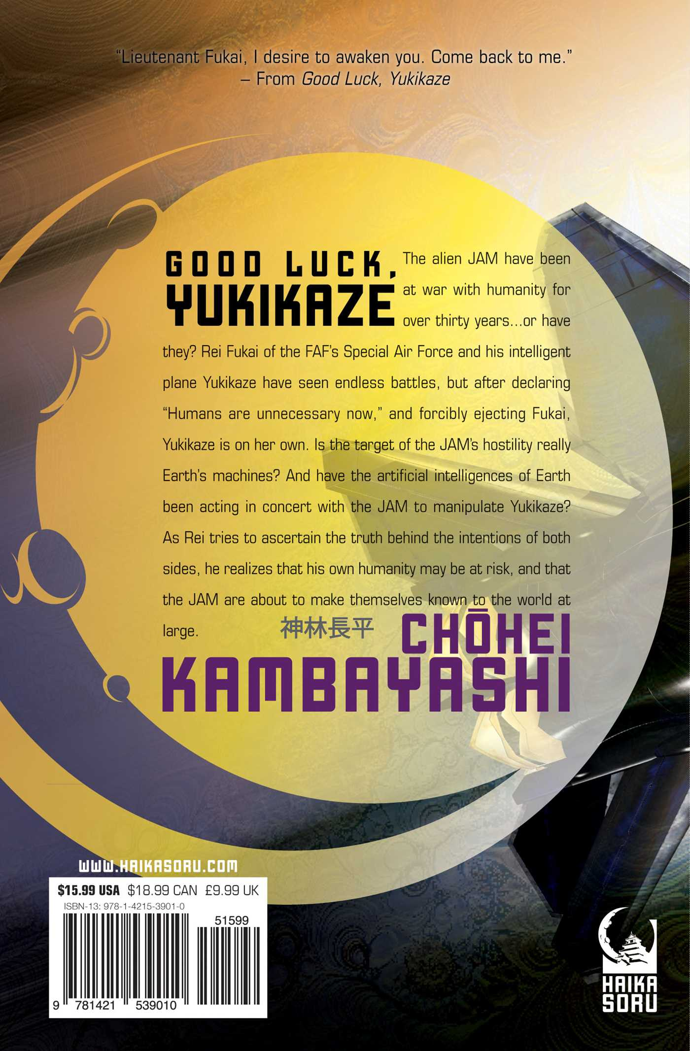 Good-luck-yukikaze-9781421539010_hr-back