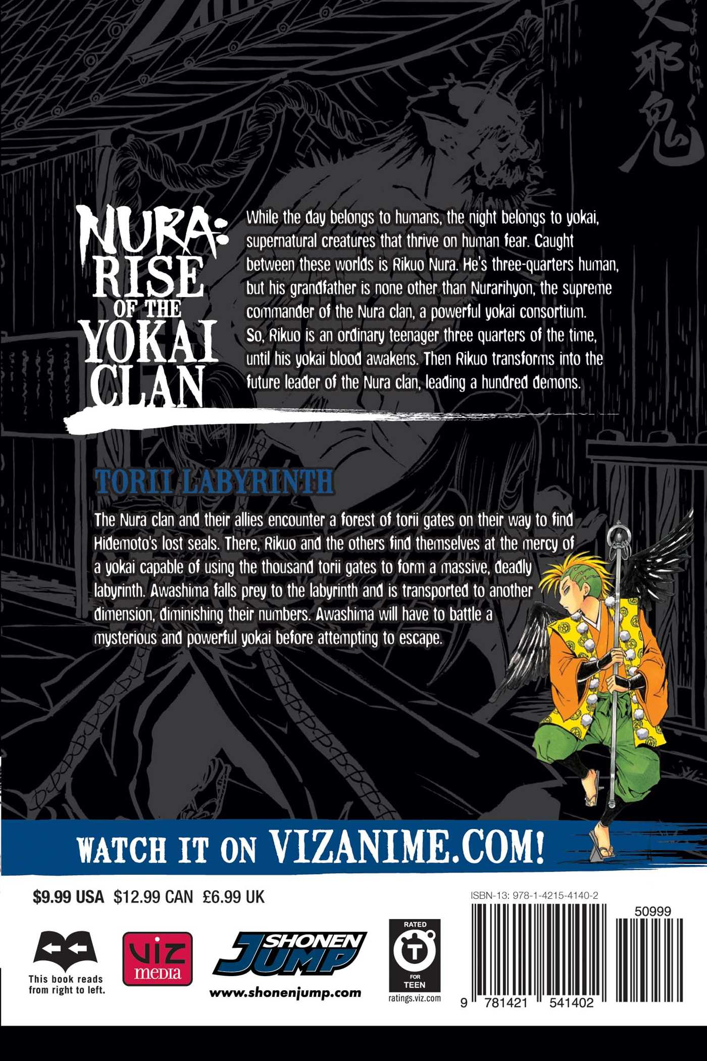 Nura-rise-of-the-yokai-clan-vol-11-9781421541402_hr-back