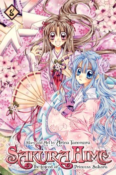 Sakura Hime: The Legend of Princess Sakura , Vol. 8