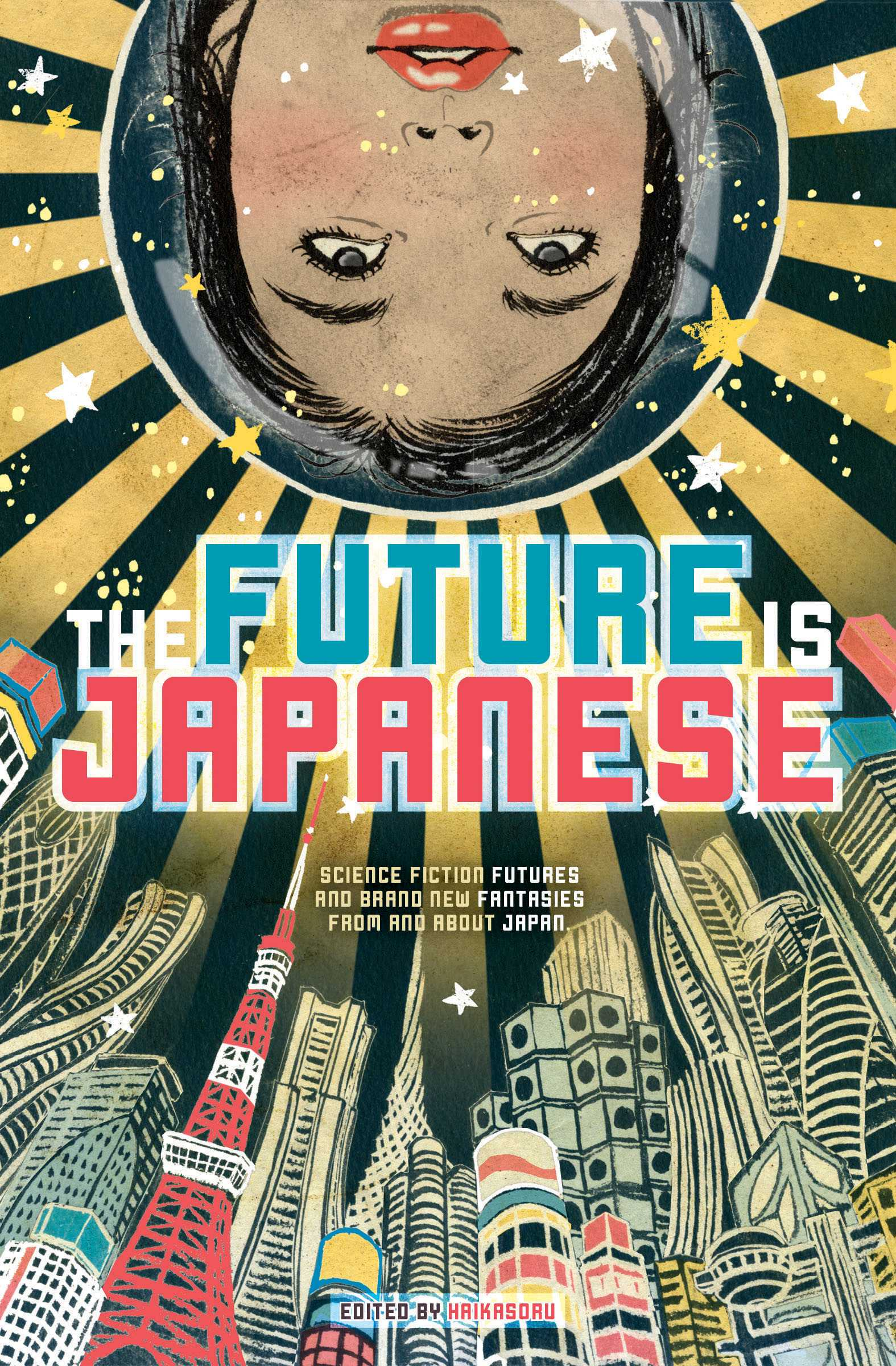 The future is japanese 9781421542232 hr