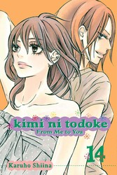 Kimi ni Todoke: From Me to You, Vol. 14