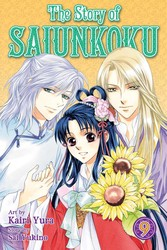 The Story of Saiunkoku, Vol. 9
