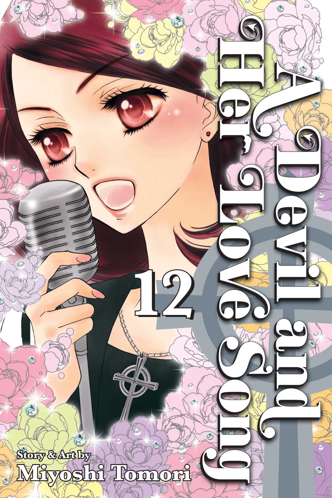 Devil and her love song vol 12 9781421551357 hr