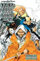 Nura: Rise of the Yokai Clan, Vol. 14