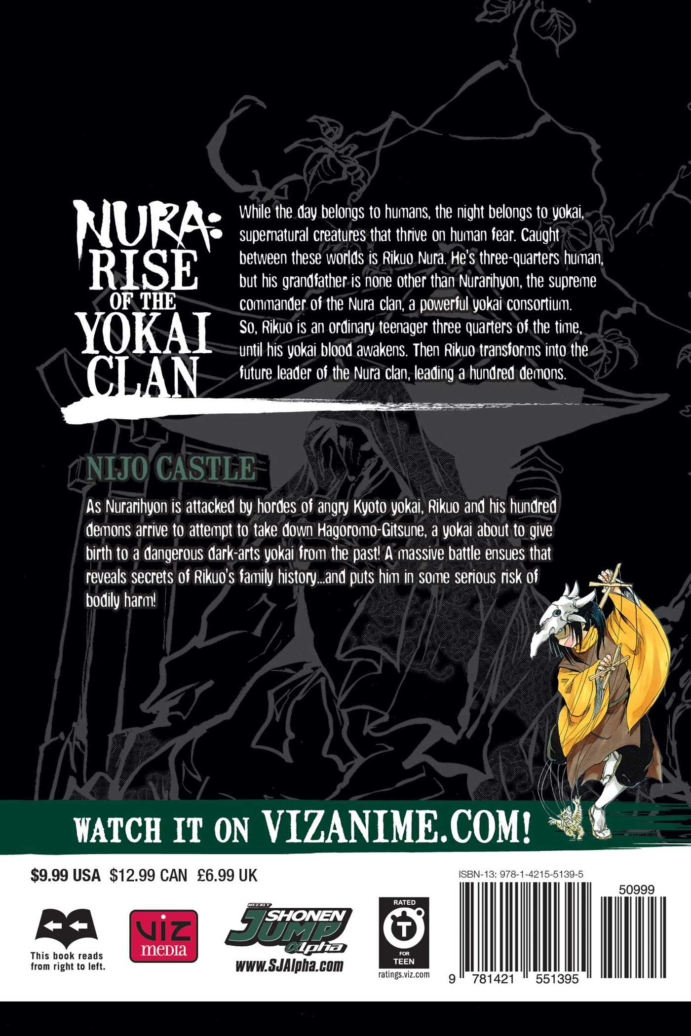 Nura rise of the yokai clan vol 14 9781421551395 hr back
