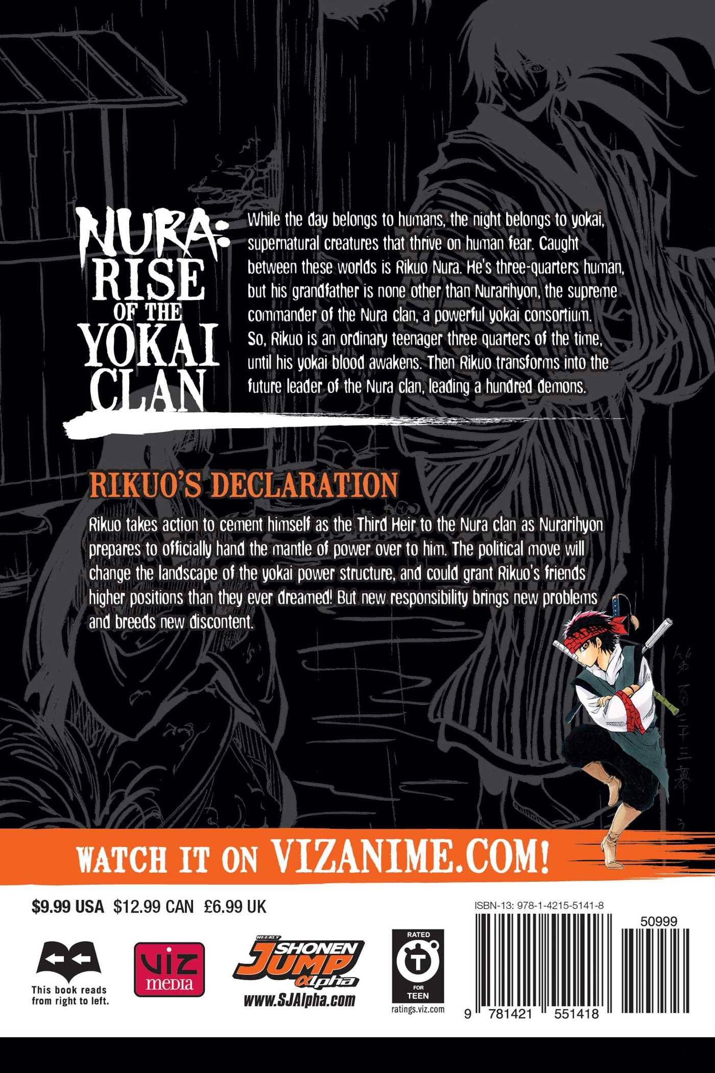 Nura rise of the yokai clan vol 16 9781421551418 hr back
