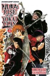 Nura: Rise of the Yokai Clan, Vol. 17