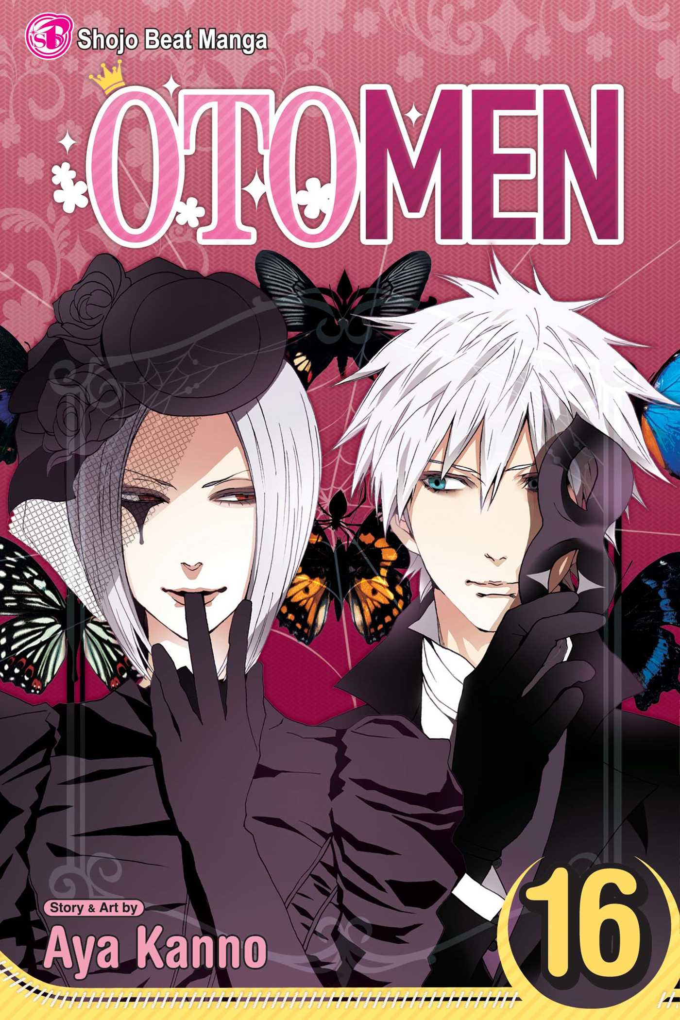 Otomen-vol-16-9781421554808_hr