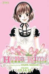 Hana-Kimi (3-in-1 Edition), Vol. 5