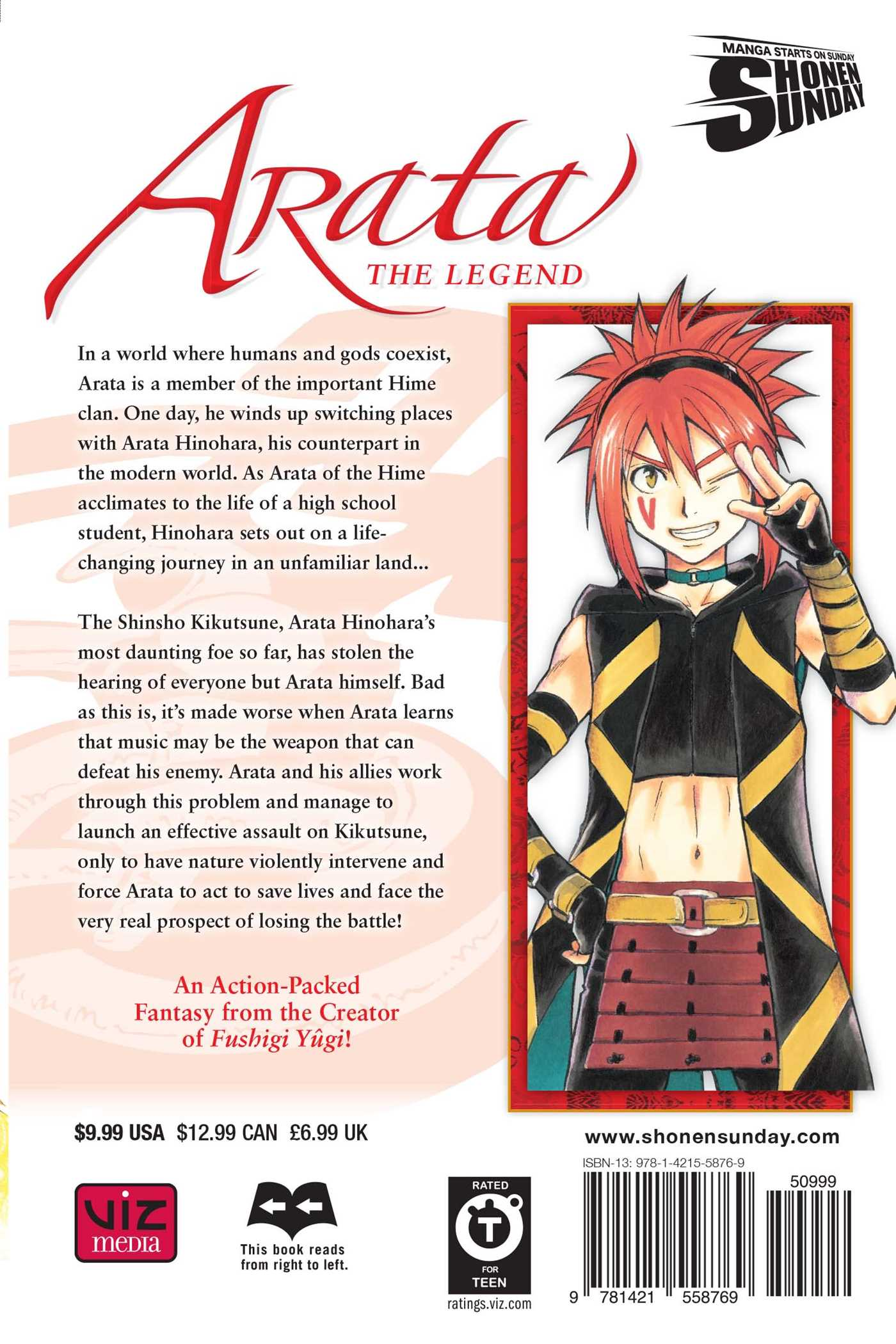 Arata-the-legend-vol-17-9781421558769_hr-back