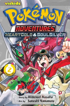 Pokémon Adventures: Heart Gold Soul Silver, Vol. 2