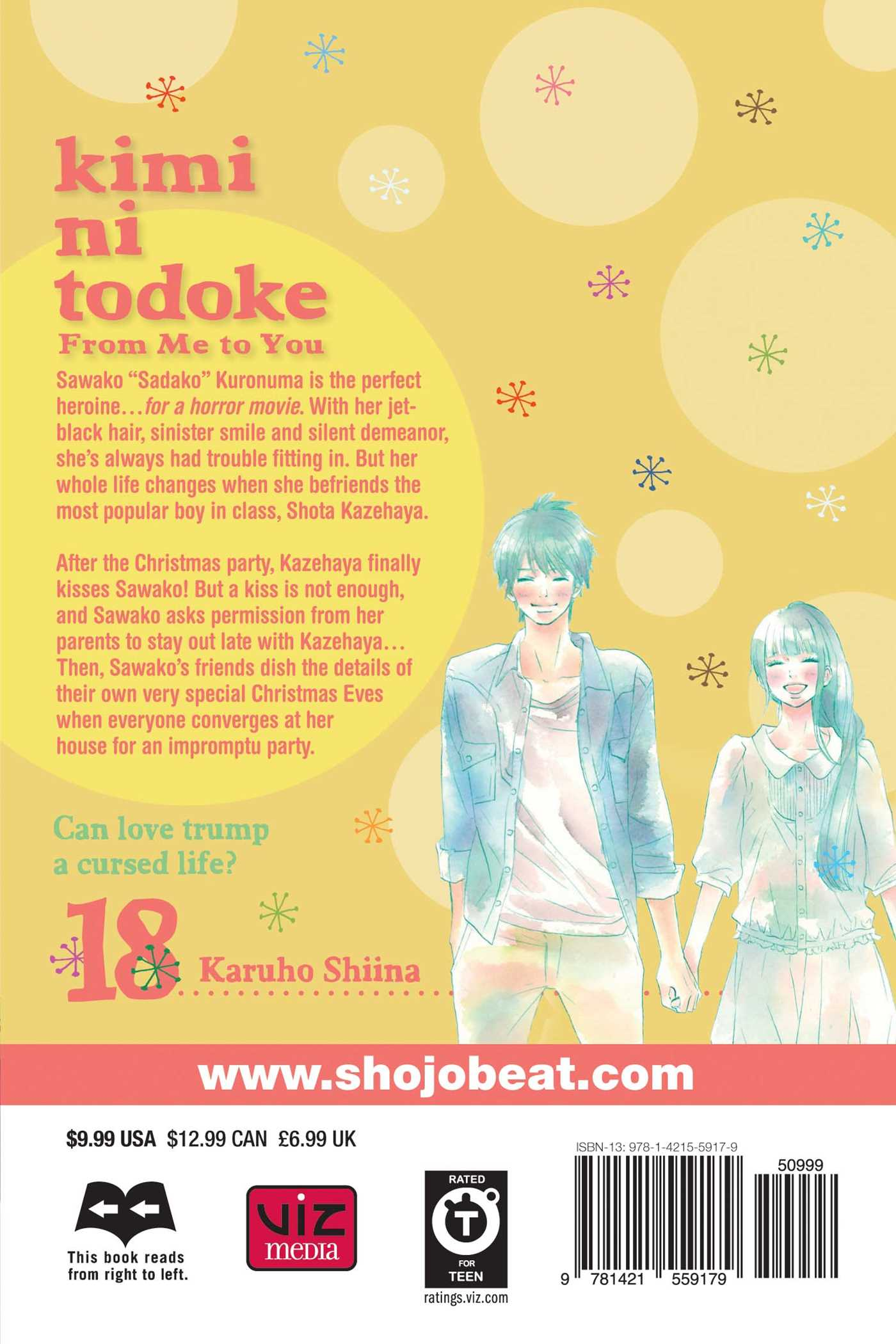 Kimi ni todoke from me to you vol 18 9781421559179 hr back