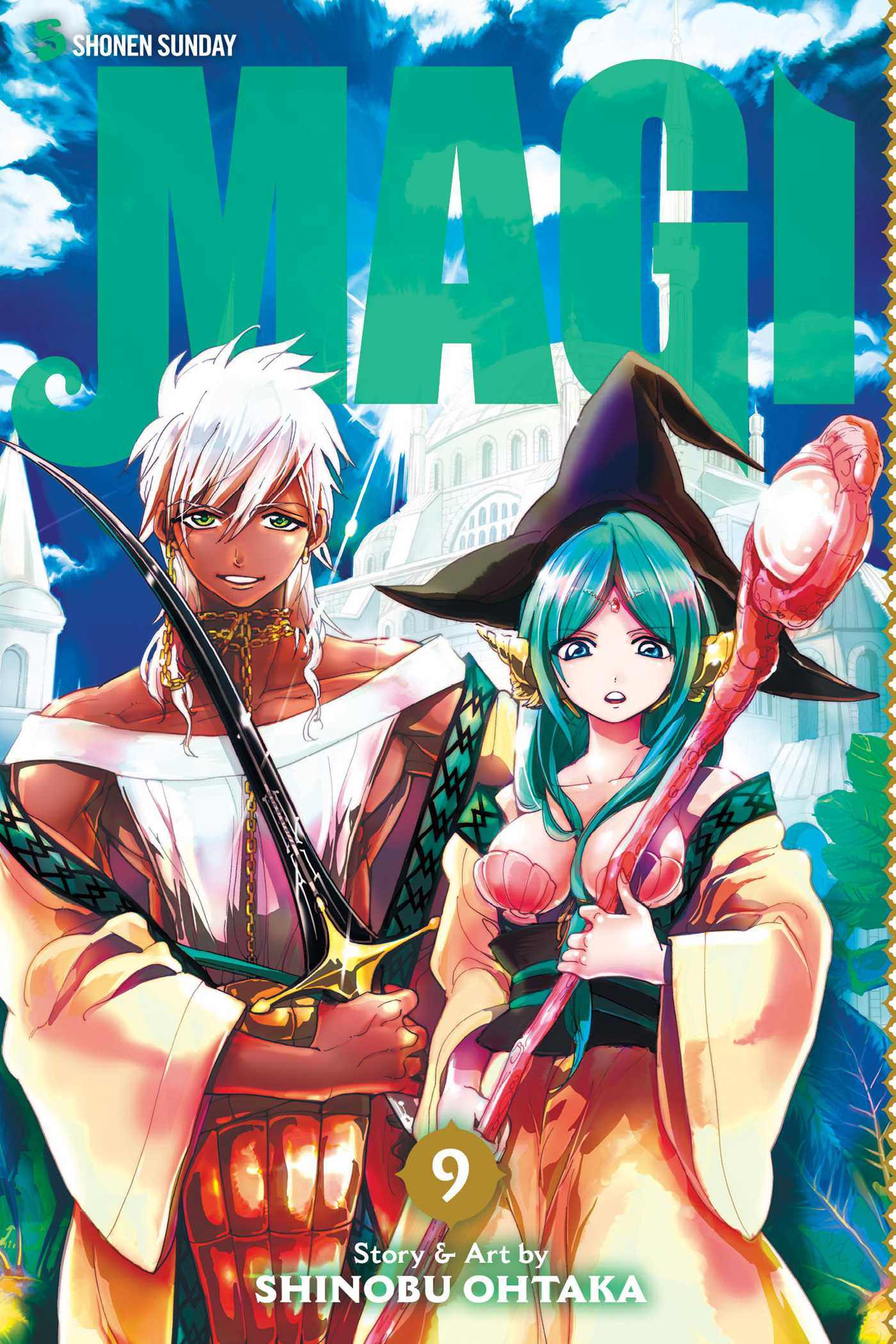 Magi the labyrinth of magic vol 9 9781421559599 hr