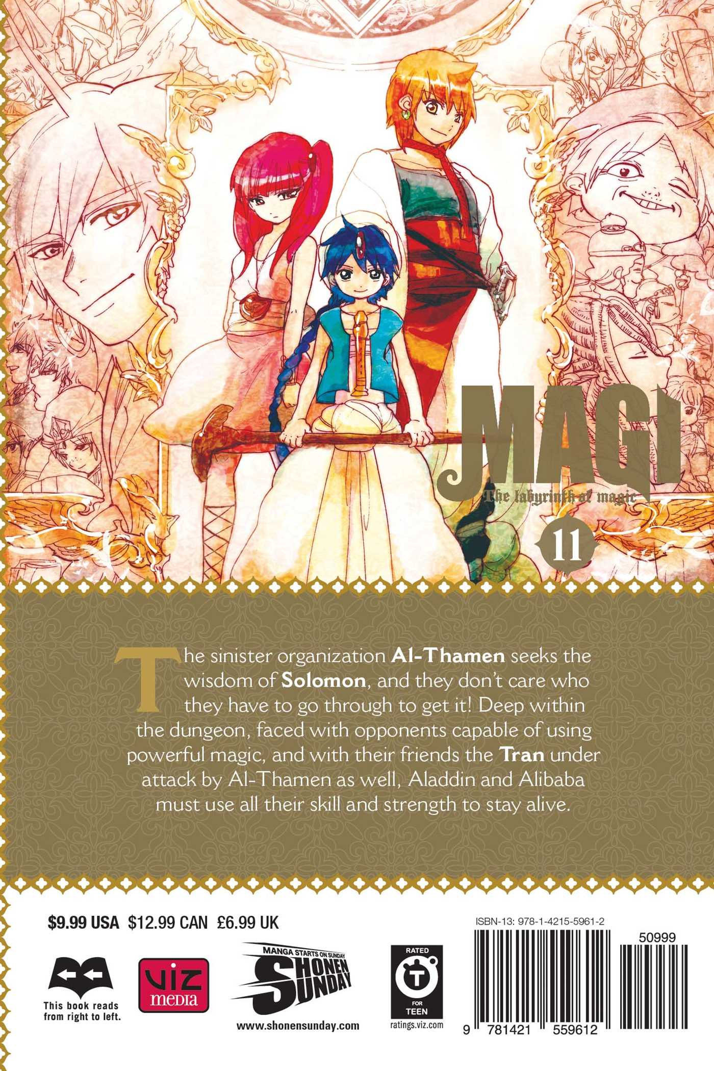 Magi vol 11 9781421559612 hr back