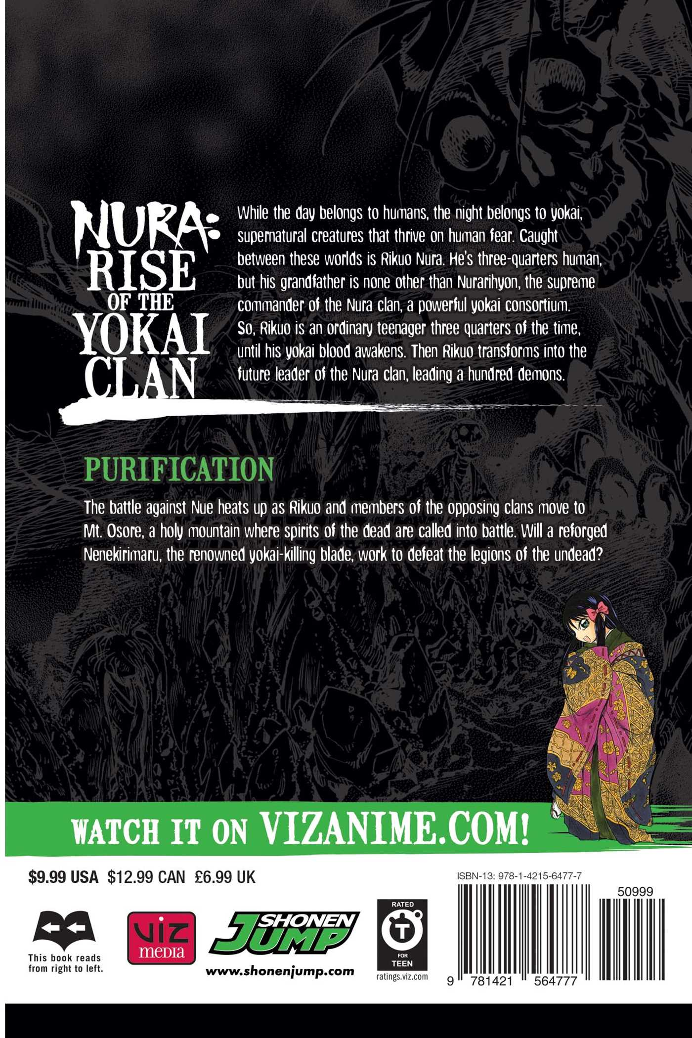 Nura-rise-of-the-yokai-clan-vol-22-9781421564777_hr-back