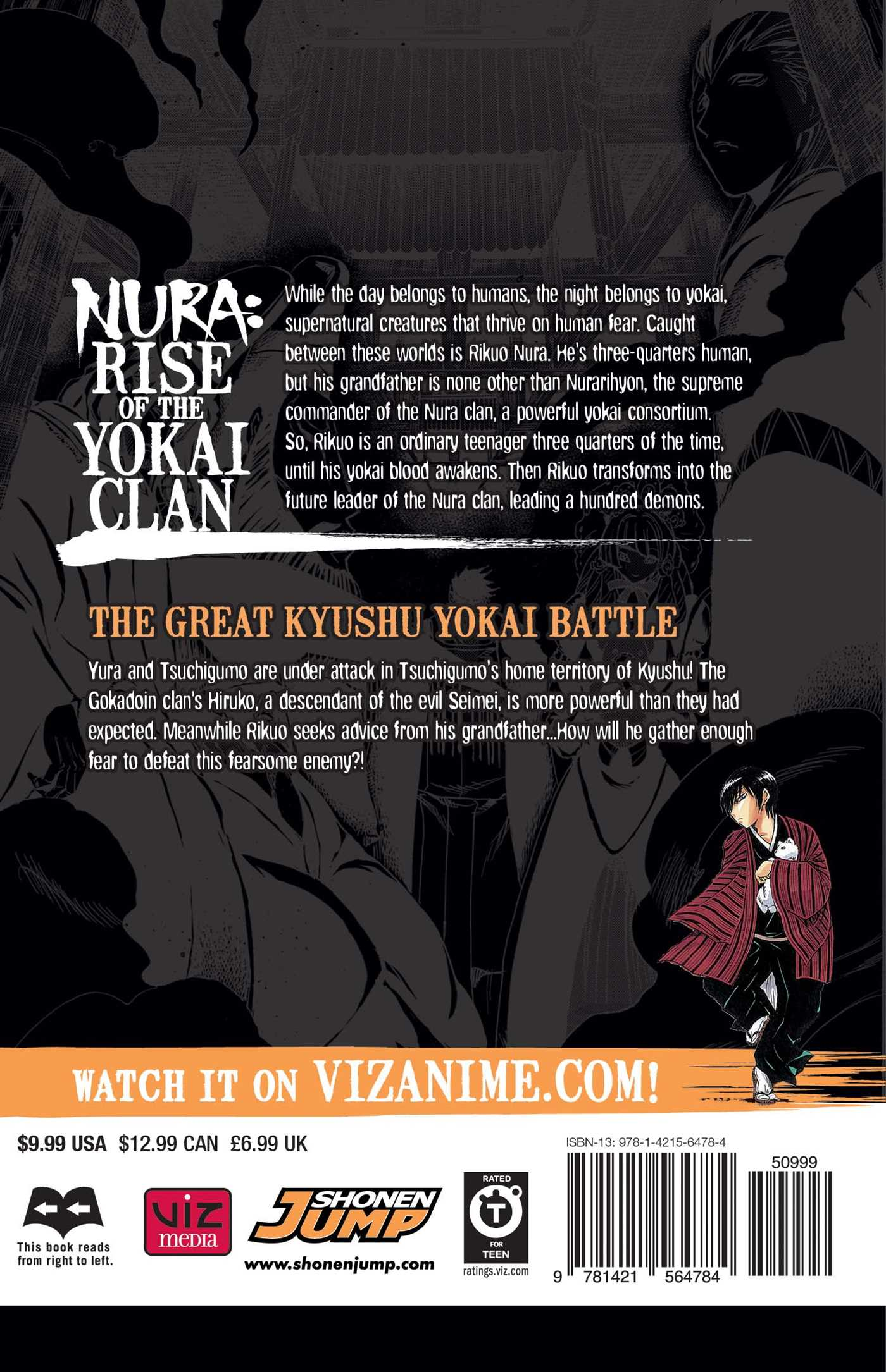 Nura rise of the yokai clan vol 23 9781421564784 hr back